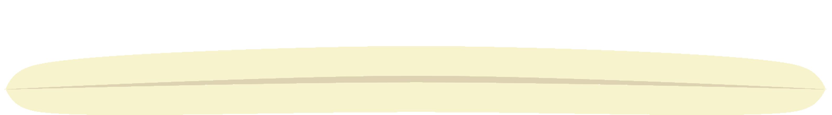 「無上殿」は、功徳山瑞光寺の寺院内納骨堂です。